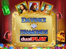 Da Vinci Diamonds: Dual Play — игровой онлайн-слот