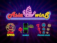 Как играть онлайн в популярном автомате игровом Asia Wins