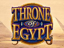 Азартный игровой автомат Throne Of Egypt
