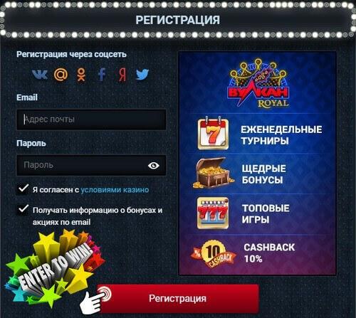 Как заработать денег в игровые автоматы - vulkan игровые автоматы онлайн играть на деньги
